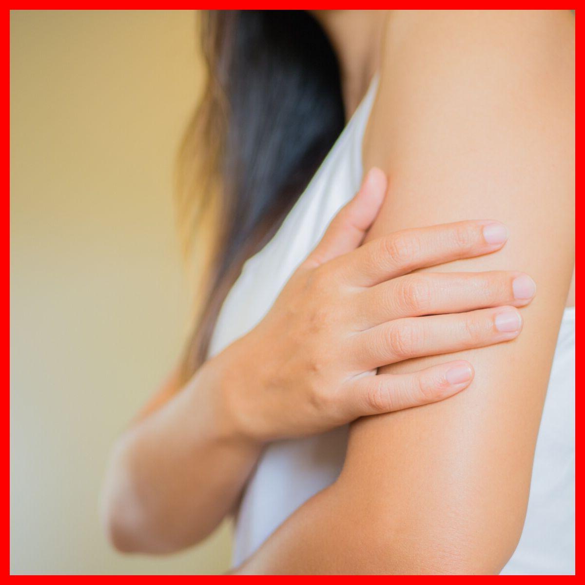 Qu'est-ce que la douleur au bras ? Symptômes, causes, diagnostic, traitement et prévention